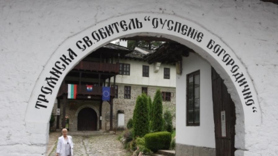 Игуменът на Троянския манастир осъден за дискриминация