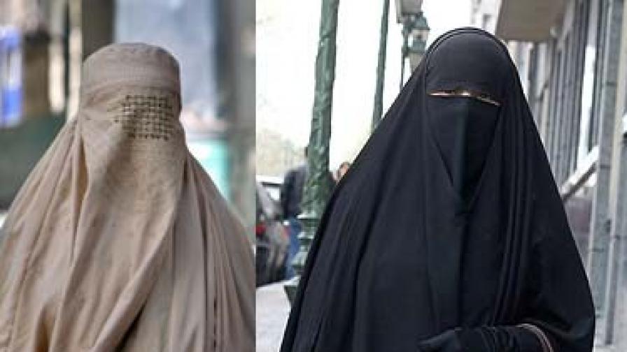 Бурка (вляво) и никаб (вдясно)