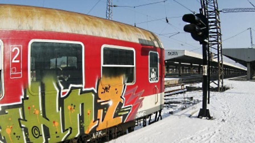 Железничарите се готвят за протест