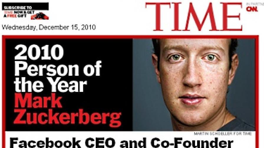 """Марк Зукърбърг е личността на 2010 г. на сп. """"Тайм"""""""
