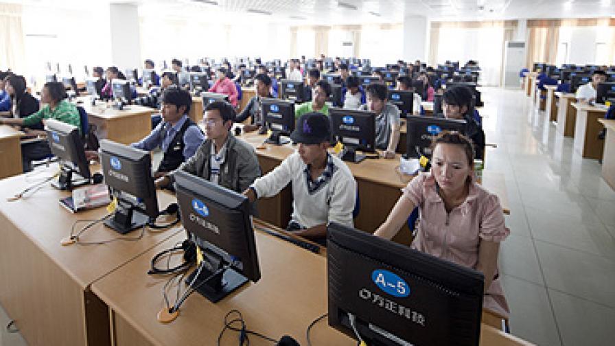 """Китай пусна """"Червен"""" Туитър"""