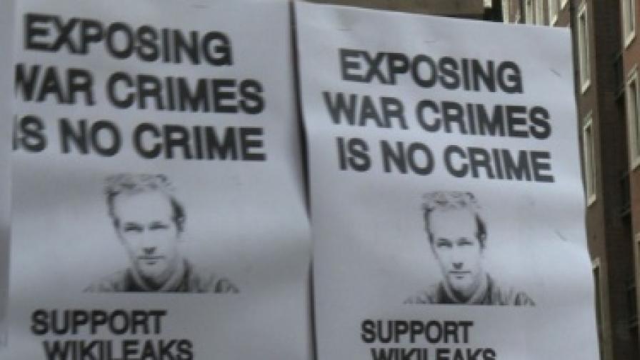 """Материали, разпространявани от поддръжниците на Асандж: """"Разкриването на военни престъпления не е престъпление"""""""
