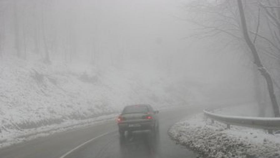 Мъглата се сгъстява, чакат ни заледявания