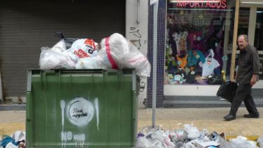 Лотарийни билети за 9 млн. евро... на боклука