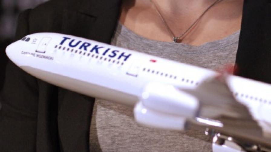 Пътник се опита да отвлече турски самолет над България