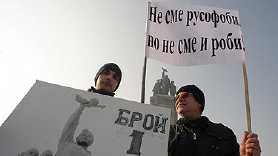 """""""За"""" и """"против"""" паметника на Съветската армия"""