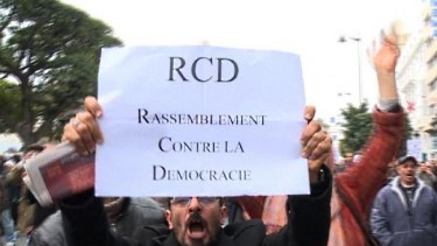 Хиляди тунизийци протестираха срещу новото правителство