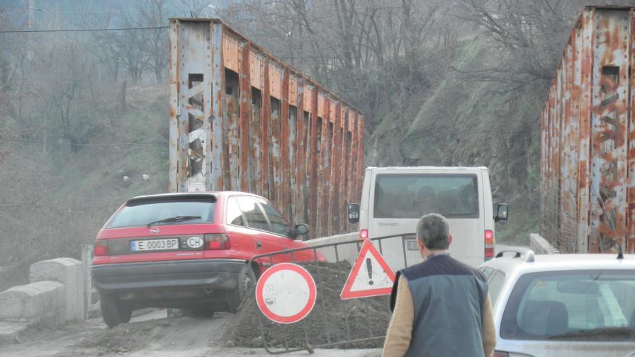 45 дни мостът над Струма затворен незнайно защо