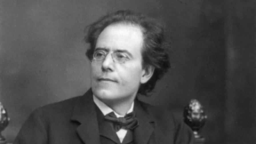 Густав Малер (1860-1911)