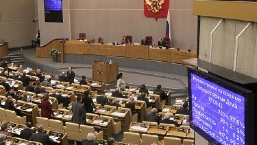 И Русия ратифицира СТАРТ