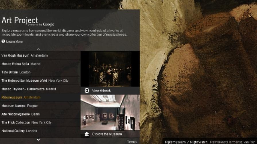 """""""Гугъл"""" ни води в 17 най-велики музея"""
