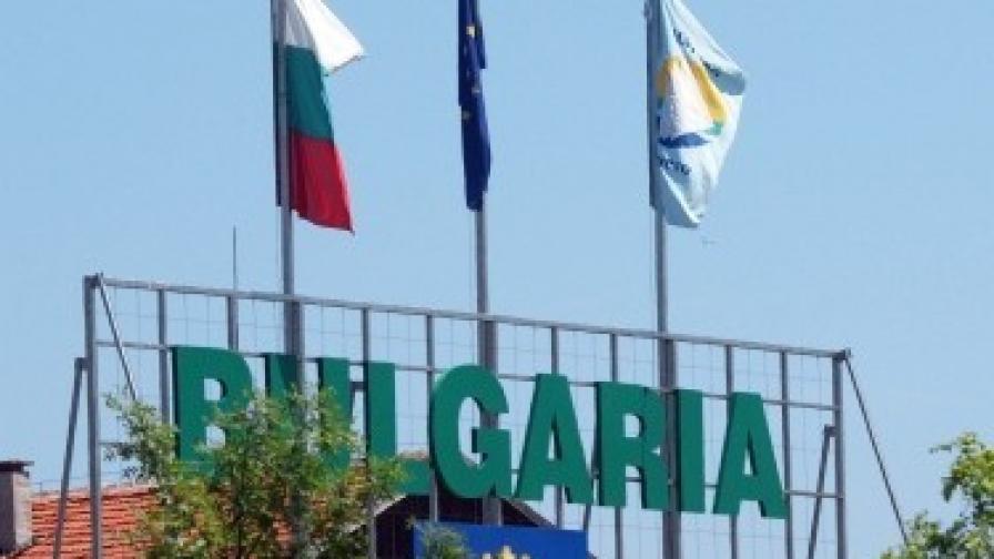 Румъния няма да се дели от нас за Шенген
