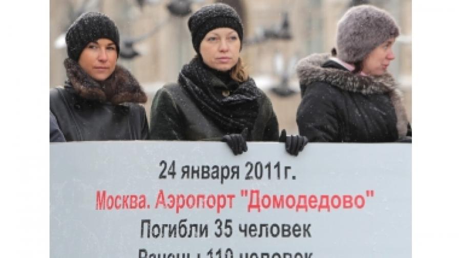 Москва: Уволнения във Федералната служба за сигурност
