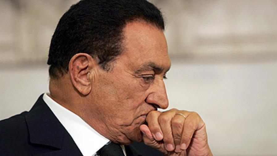 Хосни Мубарак бе принуден да се вслуша в призивите за промяна