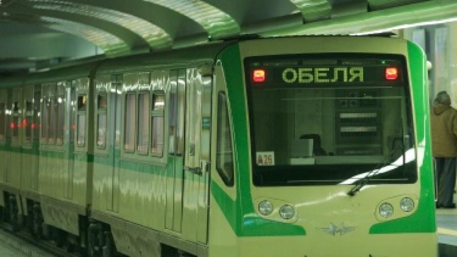 Съмнителен багаж в метрото вдигна на крак полицията