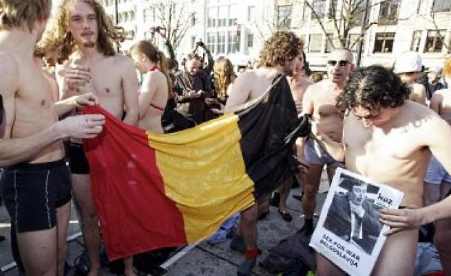 В Белгия се присмиват на кризата