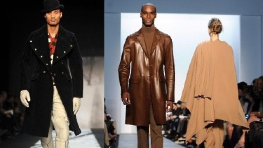 Мъжката мода по американски