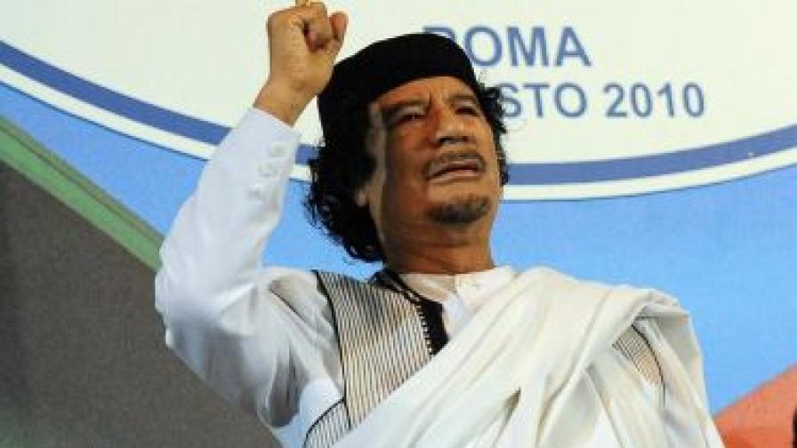 Либийският държавен лидер Муамар Кадафи