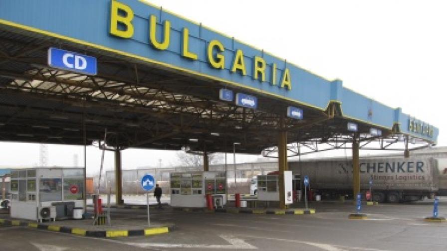 Депутат от ГЕРБ: Танов е бил намесен в контрабандна схема на БСП