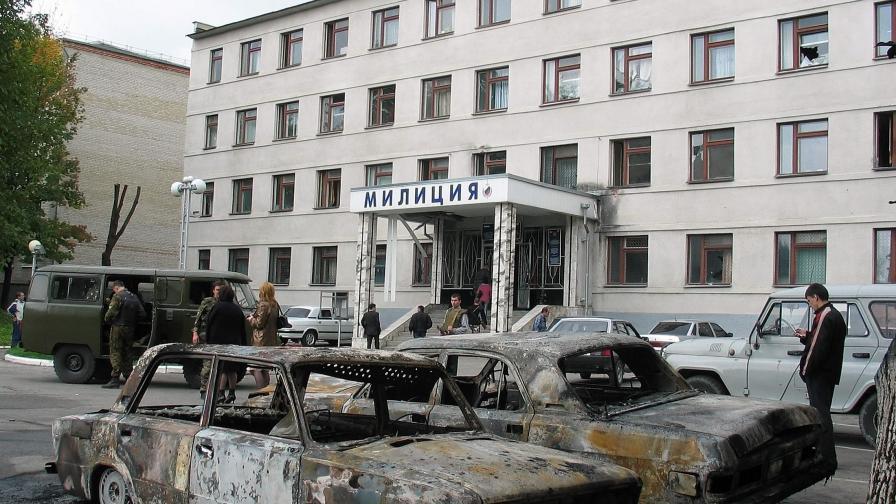 Взрив в Кабардино-Балкария през 2005 г.