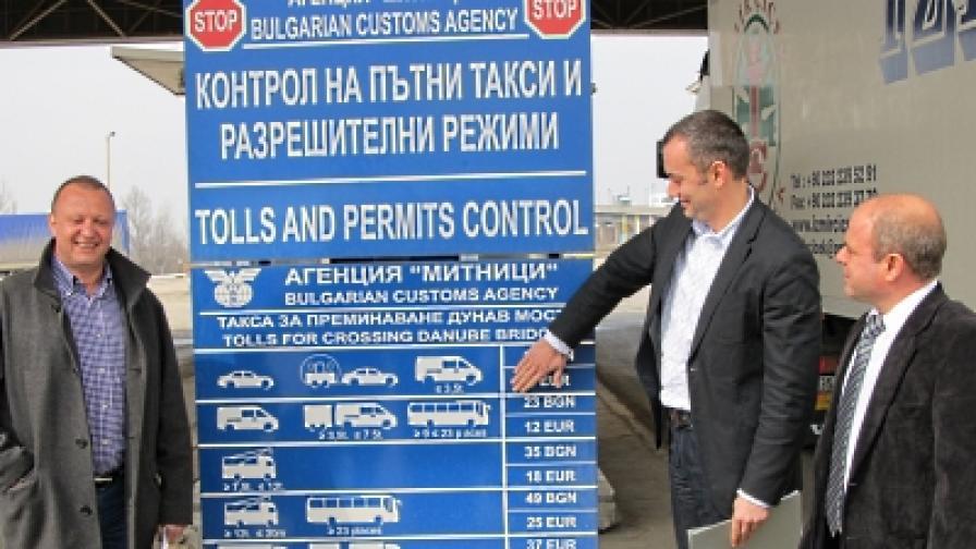 Българското правителство намалява едностранно три пъти таксите за преминаване на Дунав мост в посока към Румъния