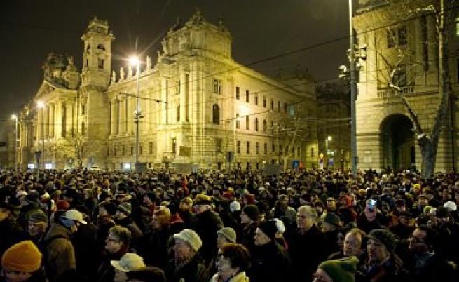 Унгария смекчи медийния си закон след острите критики от ЕК