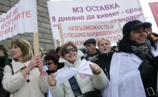 Кардиолозите: Ако не актуализират бюджета, затваряме болниците