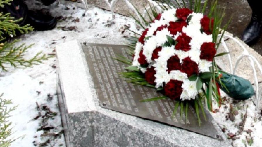 Днес почитаме жертвите на Холокоста