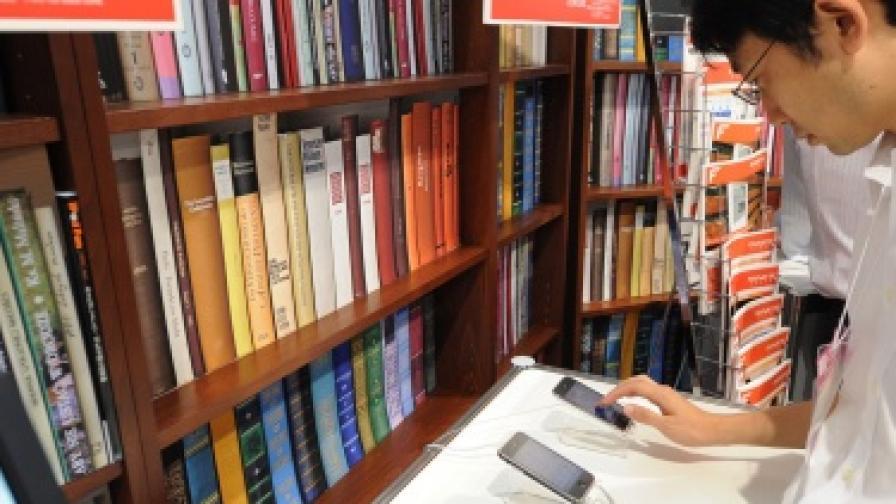 Бум на пазара на е-книги
