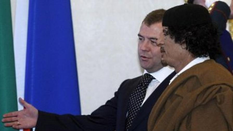 Медведев забрани на Кадафи да стъпва в Русия