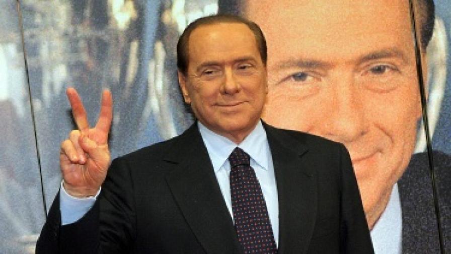 Създадоха порно, вдъхновено от Берлускони