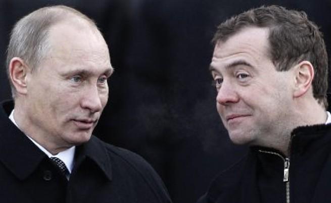 Руснаците разлюбват Путин и Медведев