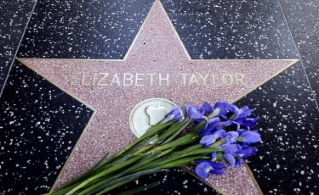 Лиз Тейлър закъсня за собственото си погребение