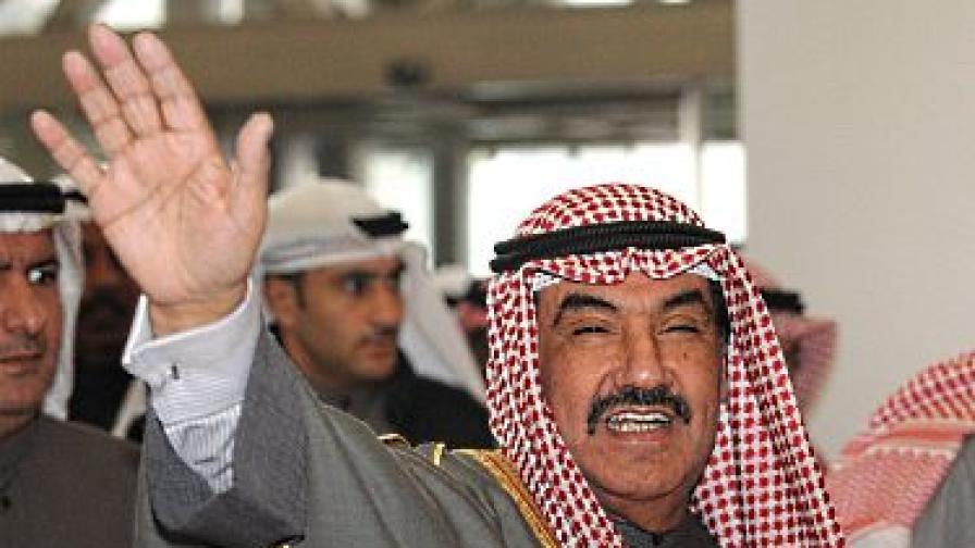 Кувейтското правителство подаде оставка