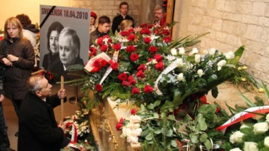 Скандал на честването на годишнината от смъртта на Качински