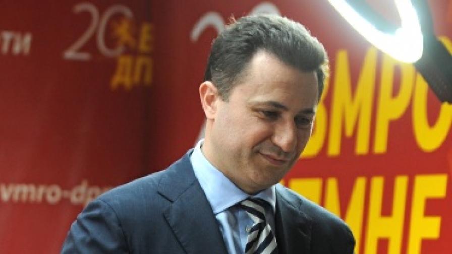 Македонският парламент се саморазпусна