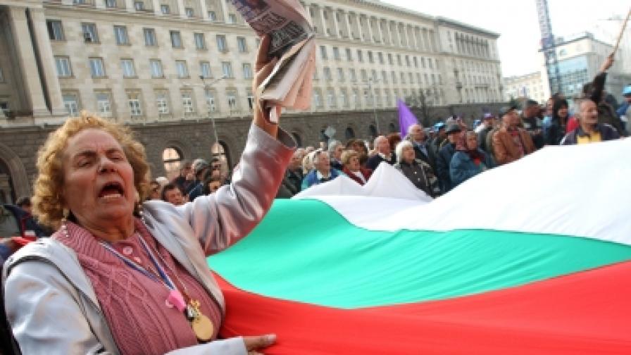 Четири протеста в София днес