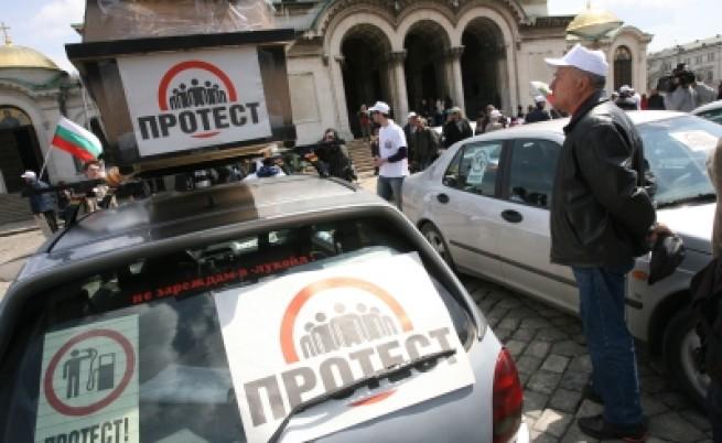 Протестиращи опитаха да блокират София