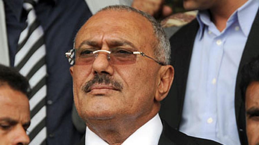 Президентът на Йемен Али Абдула Салех