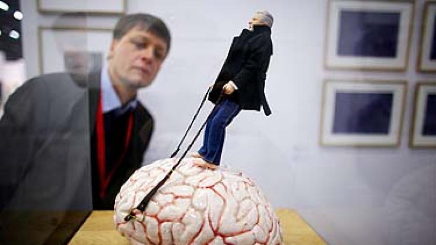 Мозъкът – пълен егоист