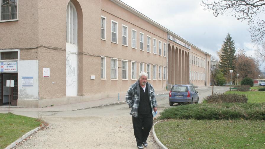 Почват евтините почивки в санаториуми по НОИ