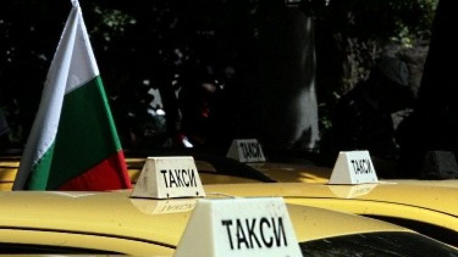 Приеха пределна цена за такситата в София