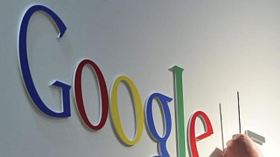 """Белгийски съд ограничава """"Гугъл"""""""