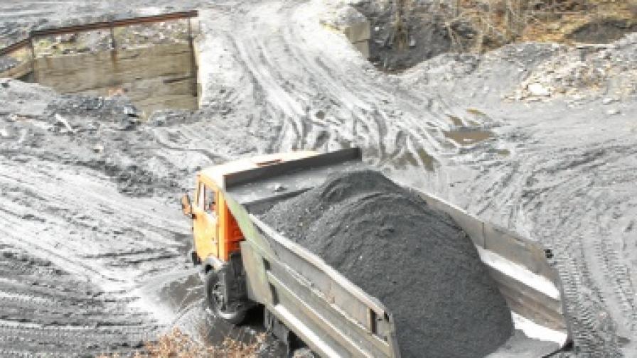 "Миньор загина при злополука в рудник ""Ерма река"""