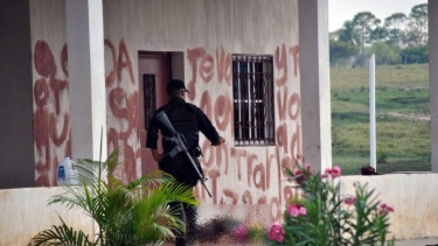 Мексиканските наркокартели сеят смърт и в Гватемала