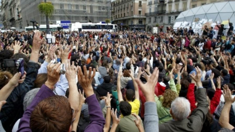 В Испания забраниха младежките протести