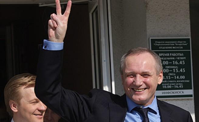 В Беларус осъдиха двама кандидати за президент