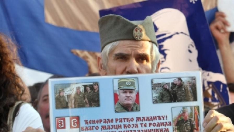 В Сърбия хиляди смятат Младич за национален герой