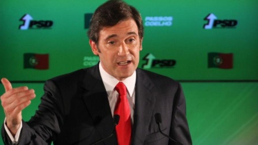 Следващият премиер на Португалия ще е Педро Пасош Коелю