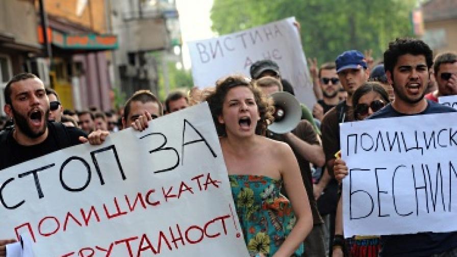 Спецполицай преби до смърт младеж в центъра на Скопие